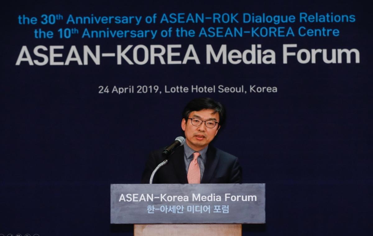 ASEAN-KOREA CENTRE : Centre Activities - Activities : ASEAN-Korea